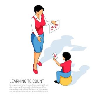 教育者と白い等尺性の幼稚園のカウントの学習中にボールの上の少年