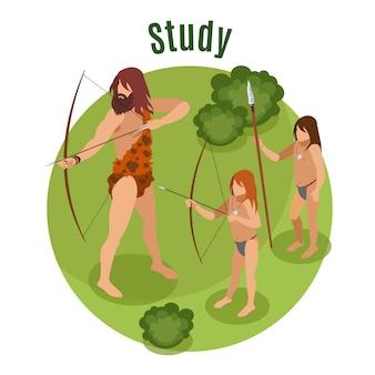 狩猟学習シンボルと石器時代の等尺性概念