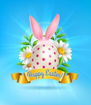 Симпатичная реалистичная пасхальная композиция с нарисованными яйцами ушей кролика и цветами на синем