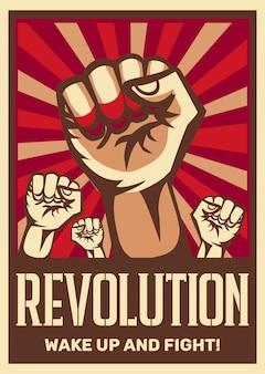 抑圧された人々の戦いと団結する連帯を象徴するポスターを促進する拳を上げたヴィンテージ構成主義革命共産主義