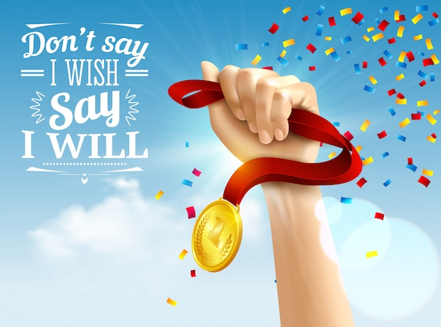 成功メダルと目標シンボル現実的なイラストと達成の引用