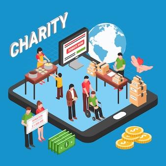 貧しい人々やホームレスの人々のイラストを助けるために資金を集めるボランティア