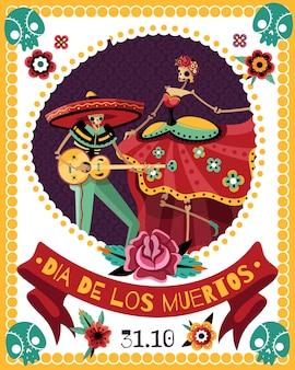 Плакат объявления вечеринки по случаю празднования мертвого дня с датой и поющими скелетами пары в красочных костюмах