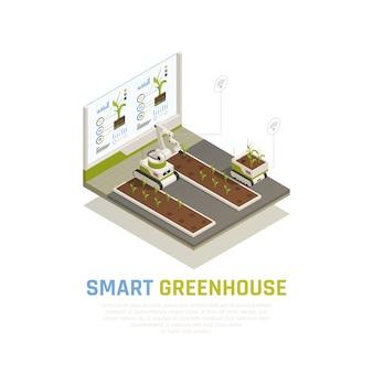 農業と温室効果の自動化等角投影図とスマート農業の概念