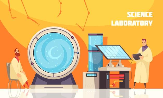 Эксперименты ученых в лаборатории рядом с большой центрифугой с жидкостью для химического или биотехнологического оборудования плоской иллюстрации