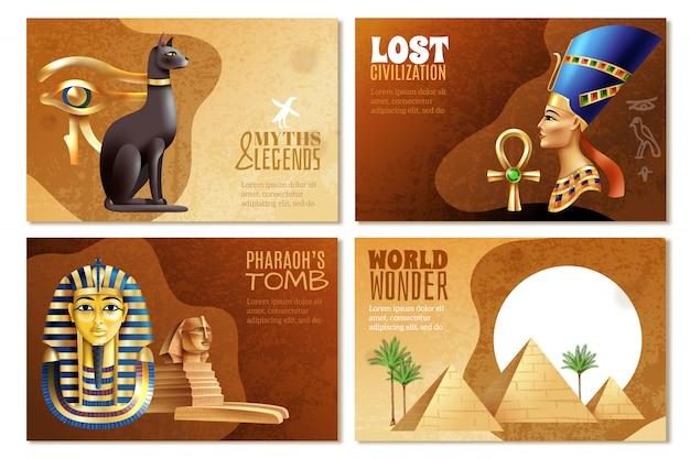 Набор баннеров египет
