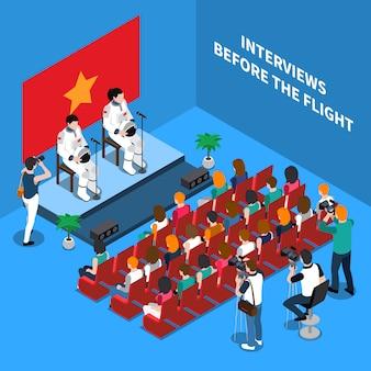 中国の星の訓練