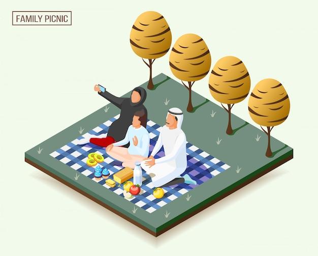 Изометрическая композиция арабской семьи