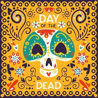 死者の休日のお祝いのメキシコの日頭蓋骨マスク抽象的なベクトル図と明るい黄金黄色の装飾図