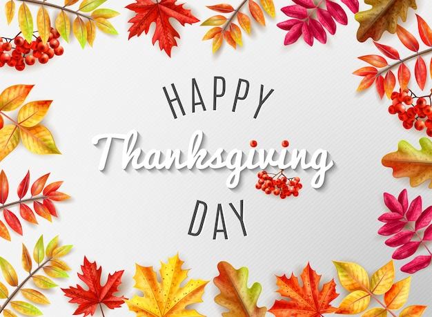 Цветная открытка на день благодарения с поздравлением в центре счастливый день благодарения векторная иллюстрация