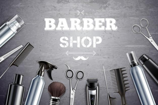 理髪店髪スタイリングツール用品セットシェービングブラシベクトル図と現実的なモノクロトップビュー