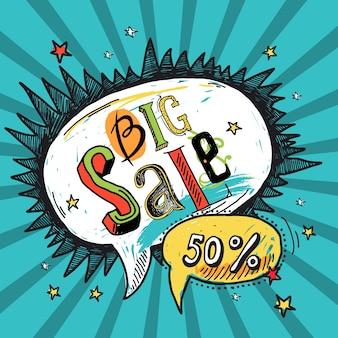 Продажа речи пузырь