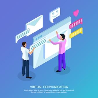 等尺性仮想コミュニケーション