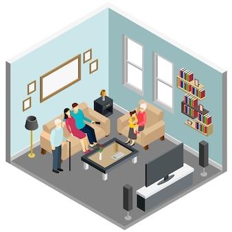 家でテレビを見ている家族