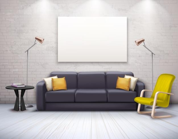 家具を備えたリアルでモダンなインテリアのモックアップ