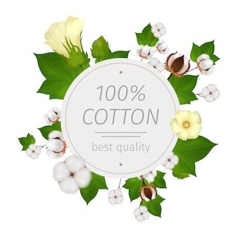 周りに綿の花があり、中央に最高品質の見出しがある、色付きの丸い綿の現実的な構成またはエンブレム