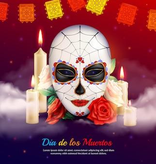Мексиканский праздник день мертвых, реалистичная композиция со страшными масками свечей и роз