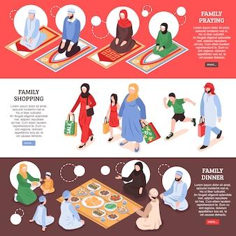 Горизонтальные баннеры арабской семьи с шопингом и офисных символов изометрической изоляции