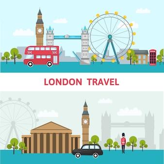 見出しロンドン旅行と市内の観光スポットとロンドン市内のスカイラインのイラスト