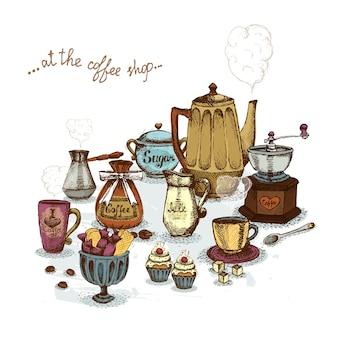 コーヒーショップの静物