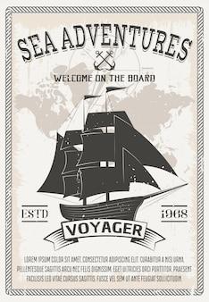 航海灰色ポスター
