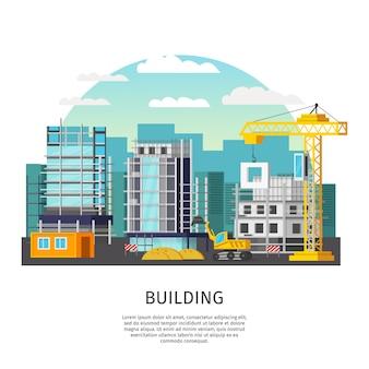 Иллюстрация строительной площадки