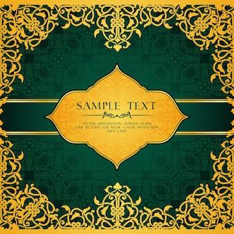 Шаблон пригласительной карточки в арабском или мусульманском стиле
