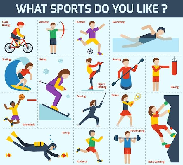 スポーツアイコンセット