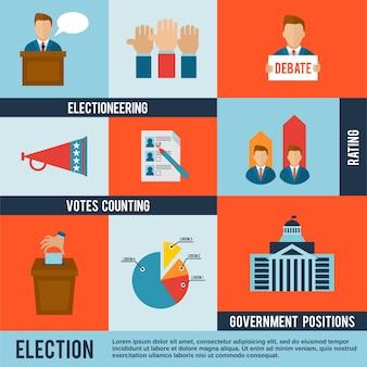 選挙のアイコンフラット