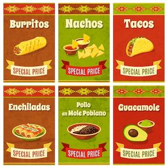 メキシコの食品ポスター