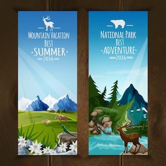 国立公園の山脈のイラストと縦のバナーセット