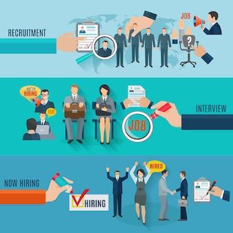 募集インタビューフラット要素が孤立した水平バナーを雇う