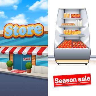 Набор баннеров для супермаркетов