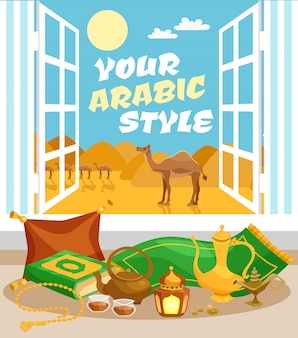 アラビア文化ポスター