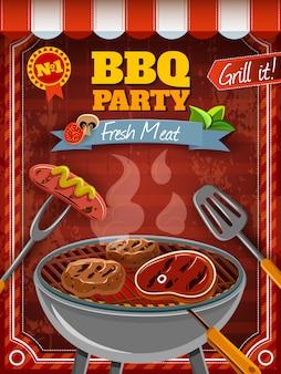 Плакат для барбекю