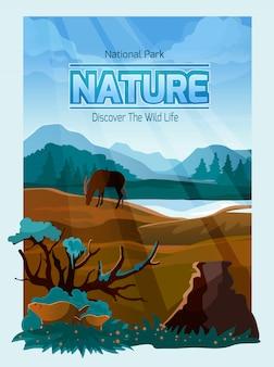 国立公園の自然の背景のバナー
