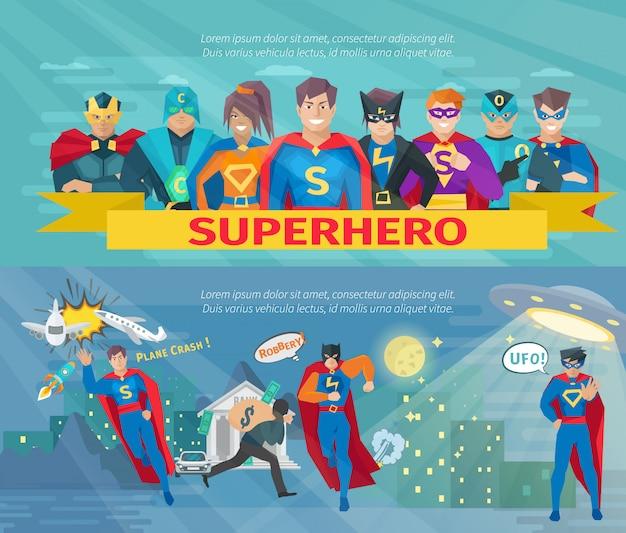 スーパーヒーローチームの水平のバナーは、世界のシンボルを保存して設定