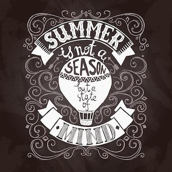夏のポスターブラック