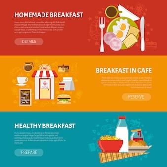 Набор баннеров завтрак