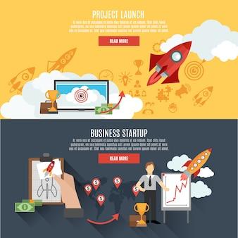 ロケット打ち上げバナーインタラクティブなウェブページデザイン