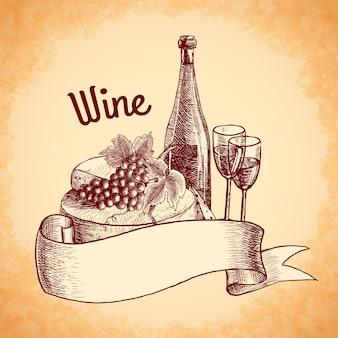 ワインのボトル、手描き