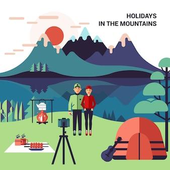 山の中でのキャンプ