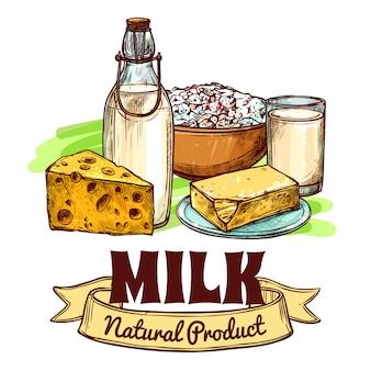 ミルク製品のスケッチのコンセプト