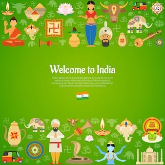 インドの背景イラスト