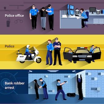 警察官の人々横のバナー