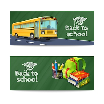 バスリュックサックと本が置かれた学校の横のバナーに戻る