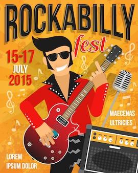 Плакат музыкального фестиваля