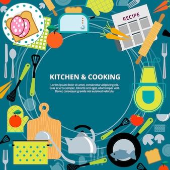 キッチン家庭料理のコンセプトポスター