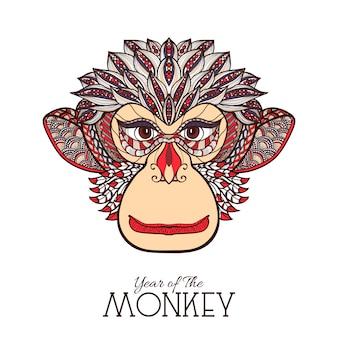 Цвет лица обезьяны