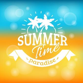 夏休み休暇の背景ポスター